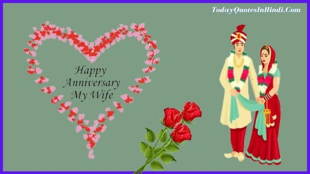 wedding anniversary quotes for wife, happy anniversary husband