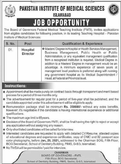 pims-jobs-2021-pakistan-institute-of-medical-sciences