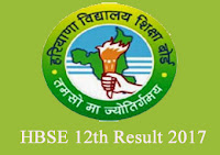 HBSE 12वी परीणाम 2017