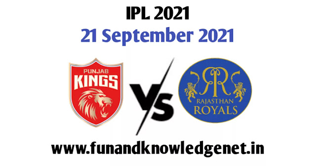 21 September 2021 IPL Match - 21 सितम्बर 2021 का आईपीएल मैच
