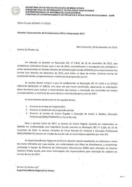 Sobre o encerramento de Período Letivo 2016 e Enturmação 2017