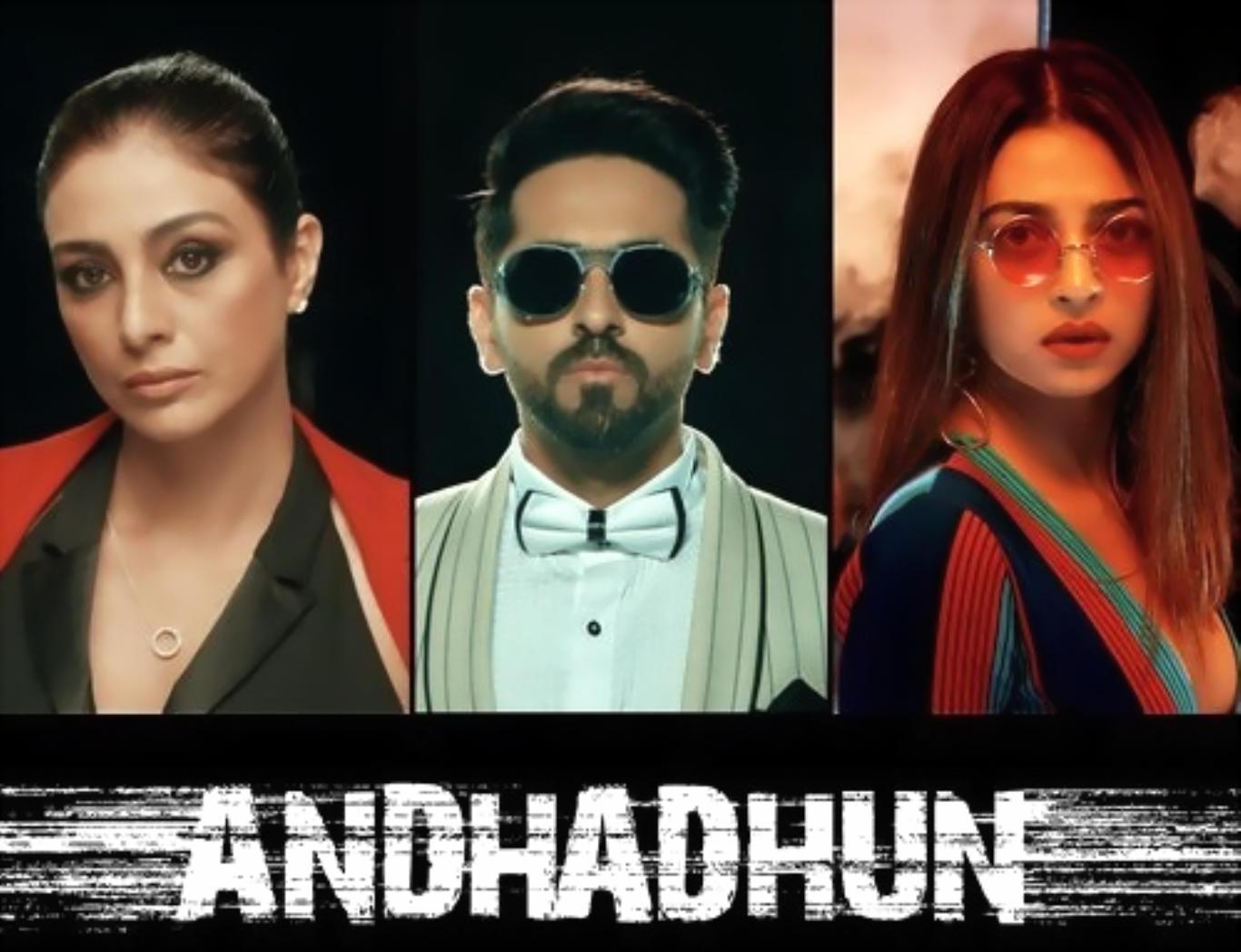 Andhadhun Movie Latest HD Wallpaper