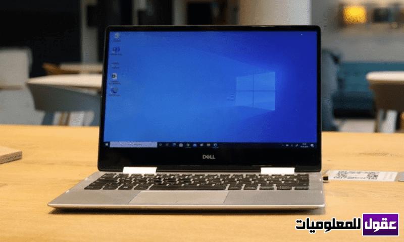 كيفية تسريع جهاز الكمبيوتر الذي يعمل بنظام ويندوز 10