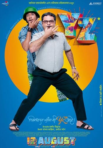 YZ 2016 Marathi Movie Download