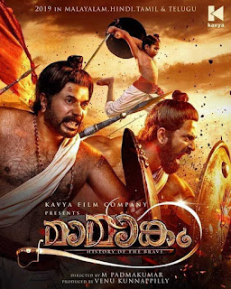 Mamangam (2019) Full Movie Watch Online Review