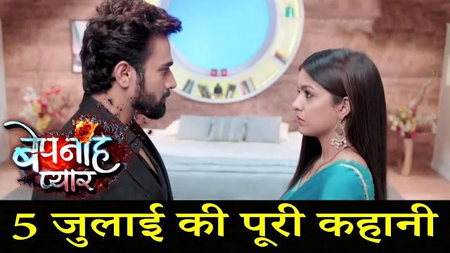 Pragati's life at risk unaware Raghbir lost in a new puzzle in Colors Tv Bepanah Pyaar