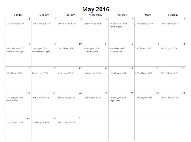 Jewish Calendar 2016, Jewish Calendar may 2016, 2016 Jewish calendar,   2016 may Jewish calendar, Hebrew calendar 2016,may 2016 calendar,   may 2016 printable jewish calendar