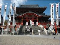 วัดเจ้าแม่กวนอิมโอสึ (Osu Kannon Temple)