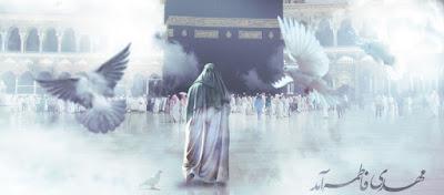 Munculnya Imam Mahdi
