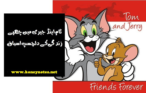 tom and jerry fun facts story behind tom and jerry theory behind tom and jerry the real story behind tom and jerry the truth about tom and jerry tom and jerry last episode pencil mania tom and jerry characters 5 Old Children's Cartoons Way Darker Than Most Horror Movies  Tom and Jerry - Wikipedia, the free encyclopedia Tom and Jerry   Fun Facts   Hanna-Barbera   Cartoon   Picture