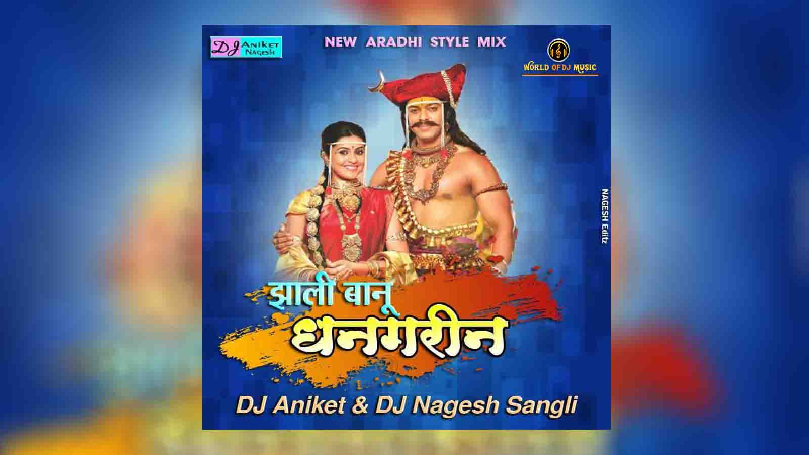 Zali Banu Dhangarin (Aradhi Style) - DJ Aniket & DJ Nagesh