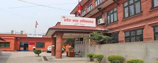 प्रदेश सभा सञ्चालन गर्न लुम्बिनीमा सत्ता पक्ष र विपक्षीबीच छलफल हुँदै