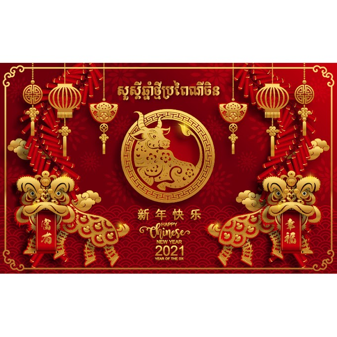 chinese new year free vector - year of the ox - happy chinese new year free vector 03