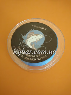 Yucarry 0.12