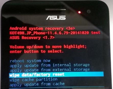 Cara Hard Reset HP ASUS Zenfone