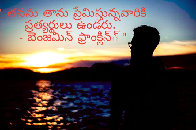 telugu love quotes for her