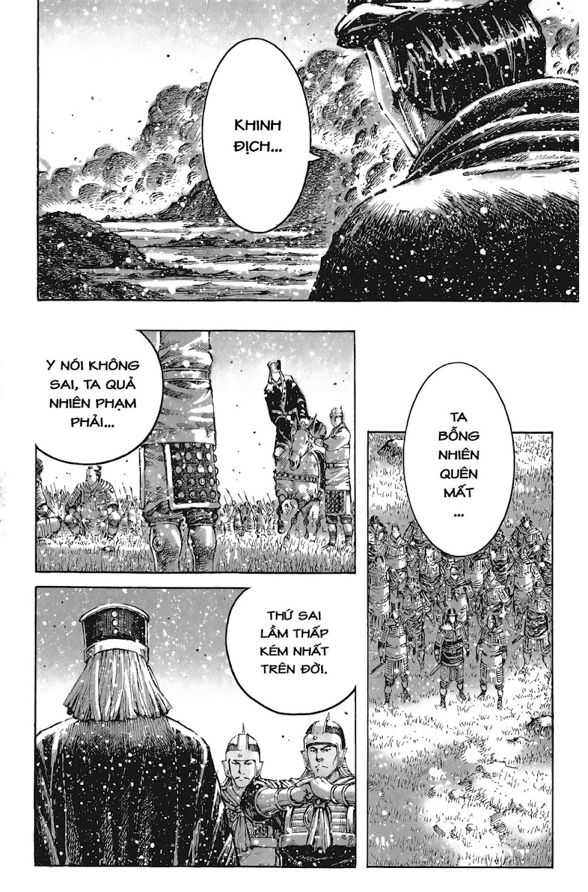 Hỏa phụng liêu nguyên Chương 428: Quyết sách chi vương  [Remake] trang 13