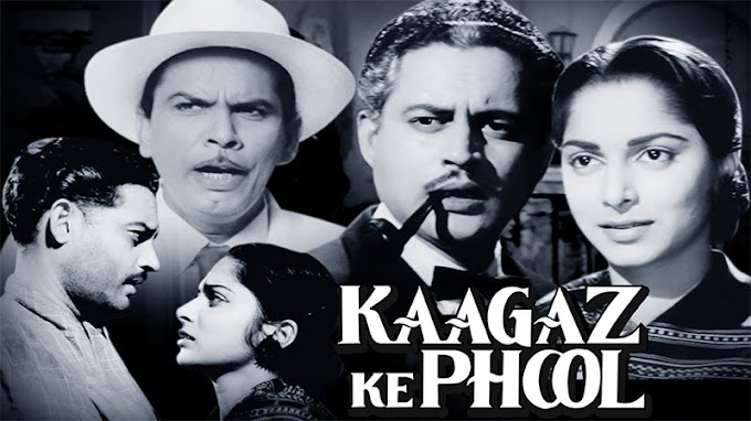 The first Cinemascope film of Bollywood is