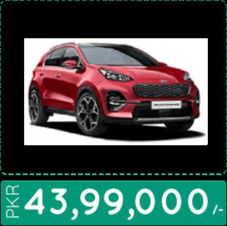 Kia Sportage 2 0l Alpha 2020 Price In Pakistan Features Specs