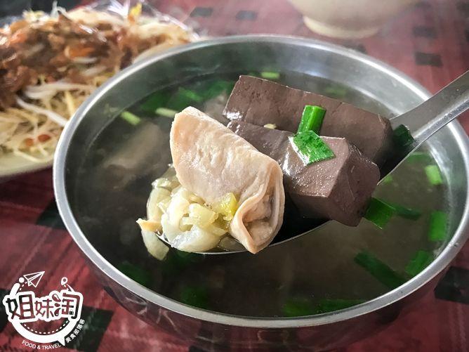 無名古早味什菜-三民區小吃推薦