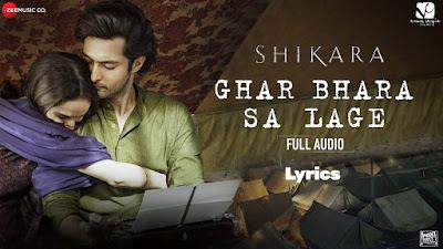 Ghar Bhara Sa Lage Lyrics