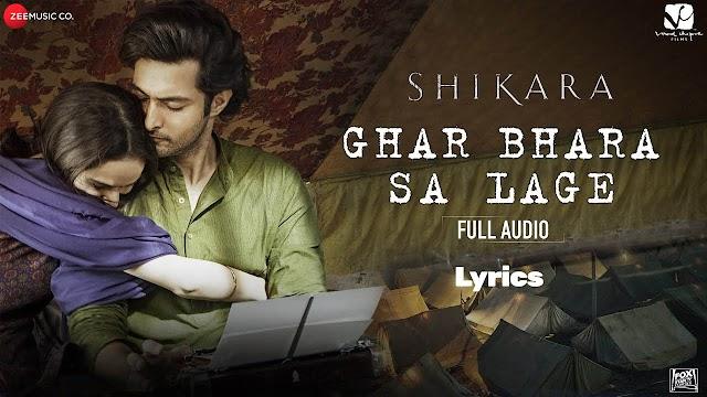 Ghar Bhara Sa Lage Lyrics | Shreya Ghoshal | Irshad Kamil