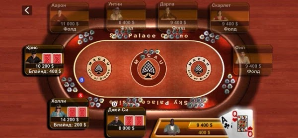 Apple re-released Texas Hold'em, one of its first mobile games