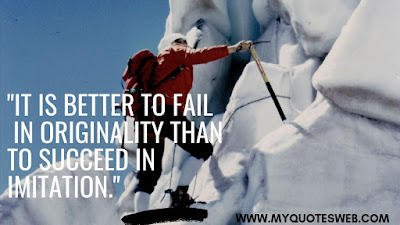 The Best Success Quote - It Is Better To Fail