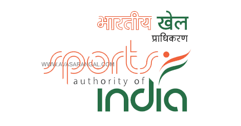 Sports Authority of India Recruitment 2020 │ 349 Various  Posts