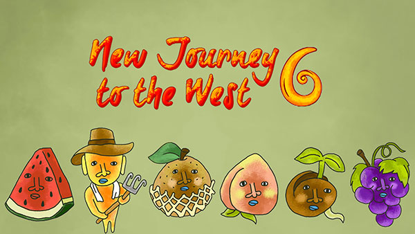 Download Variety Show Korea New Journey To The West: Season 6 Episode 1-5 Subtitle Indonesia