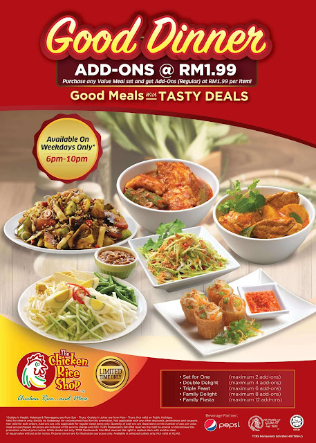 The Chicken Rice Shop Good Dinner Add-on Discount Promo