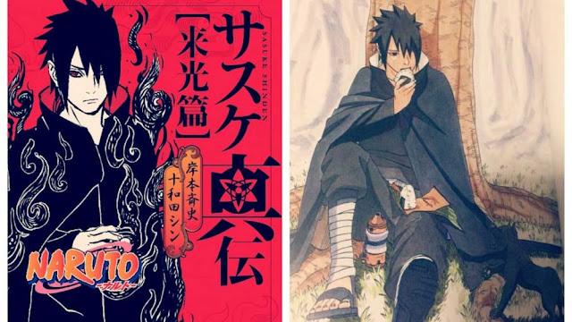 Jadwal Rilis Naruto Shippuden Nov - Des 2016