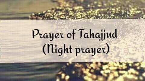 Perfecting thе Tahajjud Pyarer (Night Prayer)