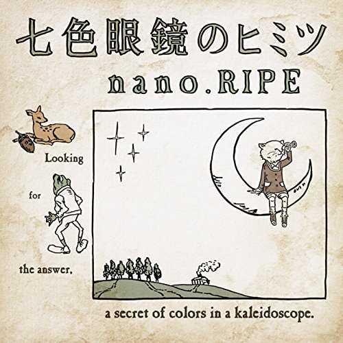 [Album] nano.RIPE – 七色眼鏡のヒミツ (2015.04.08/MP3/RAR)