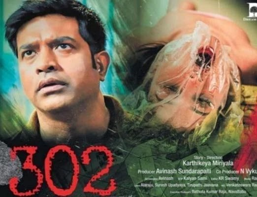 302-telugu-full-movie-download-1080p