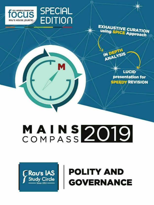 Raus-IAS-Polity-and-Governance-Mains-Compass-2019-For-UPSC-Exam-PDF-Book