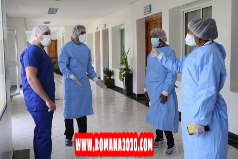 أخبار المغرب.. مجلة دولية: المملكة  قادرة على تخطي أزمة فيروس كورونا corona virus
