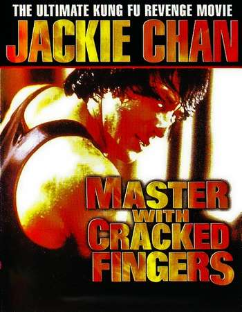 Poster Of Master with Cracked Fingers 1971 Dual Audio 400MB BRRip 720p ESubs HEVC Free Download Watch Online downloadhub.in