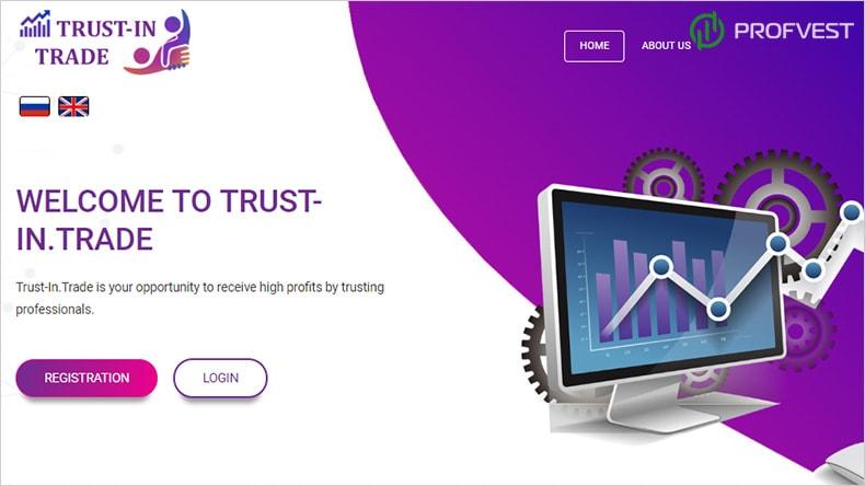 Trust-In Trade обзор и отзывы HYIP-проекта