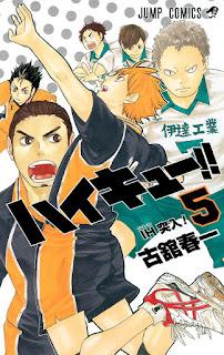 ハイキュー!! コミックス  5巻 | 古舘春一 | Haikyuu!! Manga | Hello Anime !