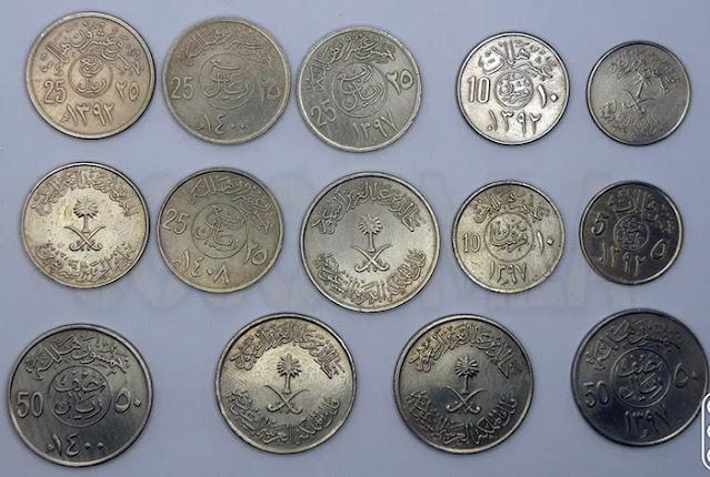 مجموعة عملات معدنية سعودية نادرة - 50 - 25 - 10 - 5 هلله اصدار عام 1392 - 1397 - 1400 - 1408 هجري