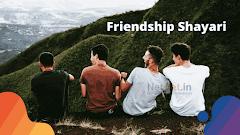 Friendship Shayari in Hindi, Dosti Status in Hindi