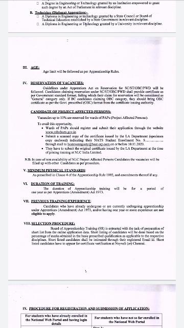 NLC भर्ती 2020 के लिए आवेदन कैसे करें? How To Apply For NLC Recruitment 2020.