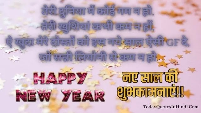 happy new year funny   happy new year i love you 2022