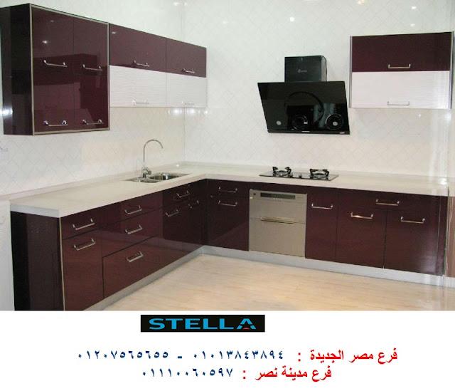 احدث مطبخ  pvc   / التوصيل لكل محافظات مصر