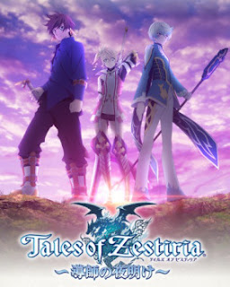 Tales of Zestiria the X 2 Todos os Episódios Online, Tales of Zestiria the X 2 Online, Assistir Tales of Zestiria the X 2, Tales of Zestiria the X 2 Download, Tales of Zestiria the X 2 Anime Online, Tales of Zestiria the X 2 Anime, Tales of Zestiria the X 2 Online, Todos os Episódios de Tales of Zestiria the X 2, Tales of Zestiria the X 2 Todos os Episódios Online, Tales of Zestiria the X 2 Primeira Temporada, Animes Onlines, Baixar, Download, Dublado, Grátis, Epi