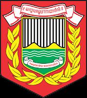 Logo Kabupaten Wonosobo PNG