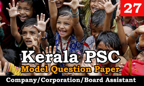 Model Question Paper Company Corporation Board Assistant - 27