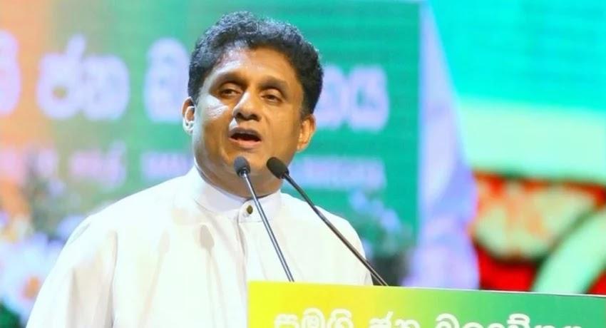 sajith premadasa