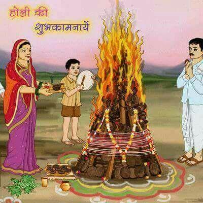 होली बधाई सन्देश shayari  holi quotes in hindi
